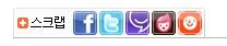 fb4.jpg : 사이트 이용 및 주요 기능 소개
