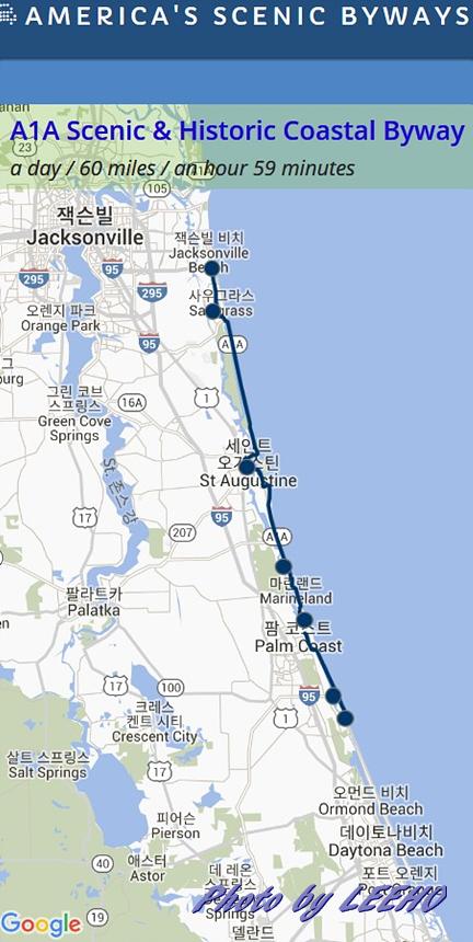 플로리다 시닉 1.jpg