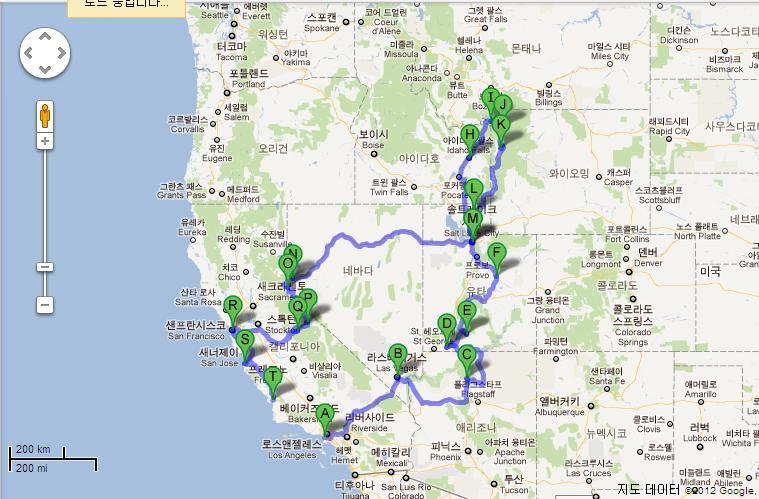 미국여행 8월 첫째 주 미국서부여행일정 수정안이예요 조언 부탁드려요